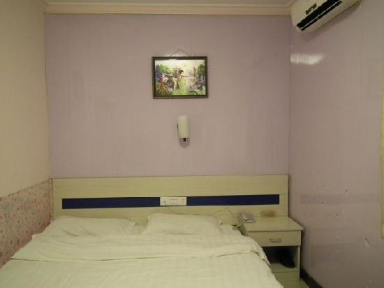 Happy Dragon Hostel: Bed of Double Ensuite