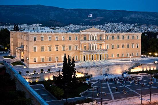 Photo of Marble House Athens