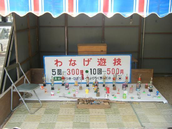 Tsuda Matsubara : 『定め』をご必読の上...