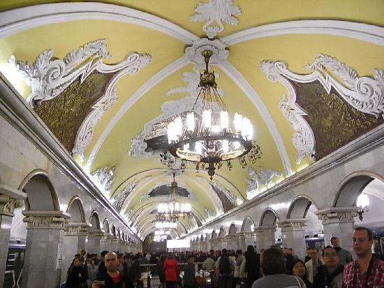 Moskovskiy Metropoliten: Moscow Metro