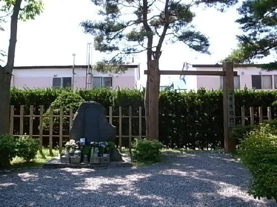 Hijikata Toshizo Saigo no Jihi: 記念碑