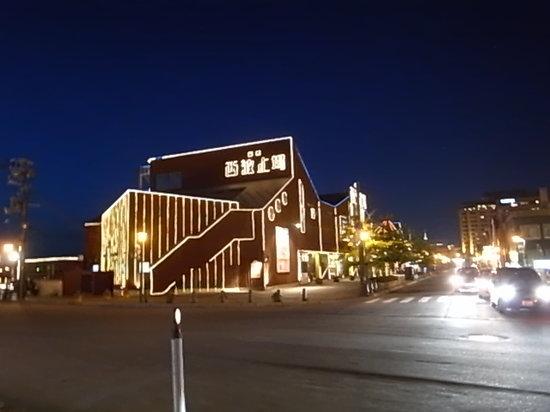 Kanemori Red Brick Warehouse : 夜景3