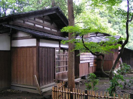 Iwahashi Samurai House : Rückseite