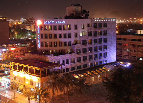 Captains Hotel Aqaba