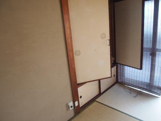Kazariya: room3