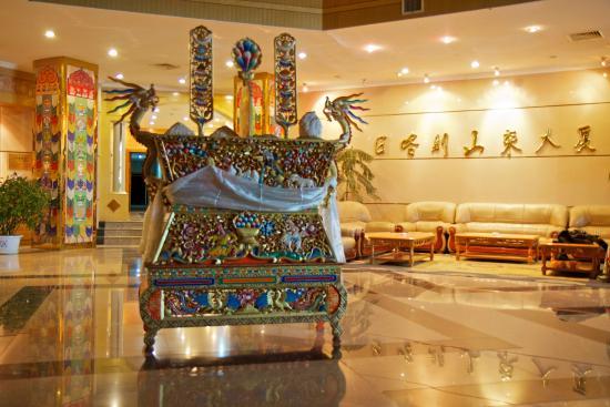 Photo of Shandong Mansion Xigaze