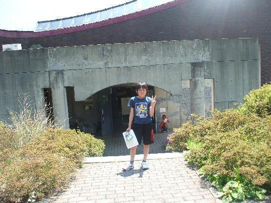 Japanese Oni Exchange Museum: 交流館前