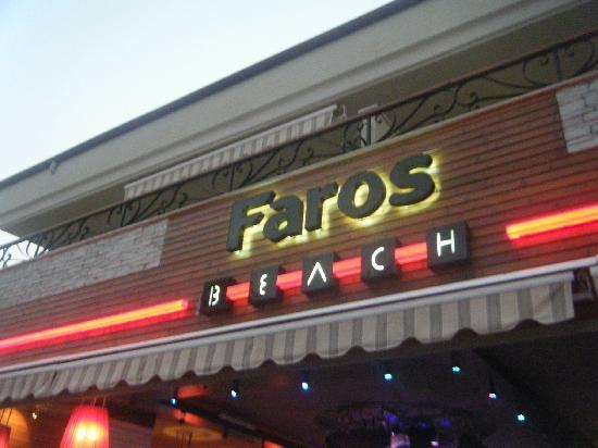 Vamos Beach: logo