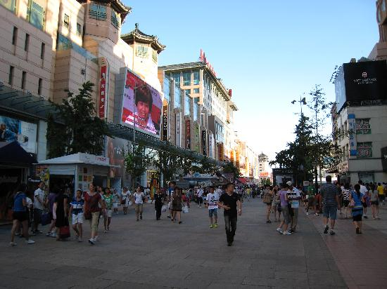 Lee Garden Service Apartment Beijing: Pedestrian Mall