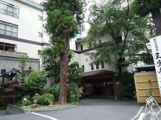 Tenkunoshiro Sangitei Honkan : ホテル正面