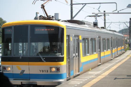Kodomo-no-Kuni : アクセス 東急こどもの国線