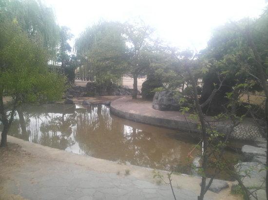 Tsunofuchi Park