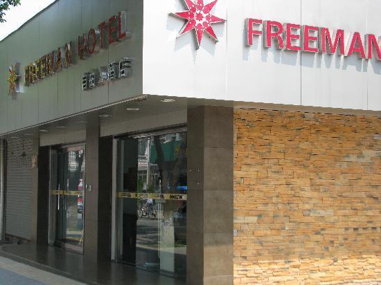 Modern & clean Freeman Hotel