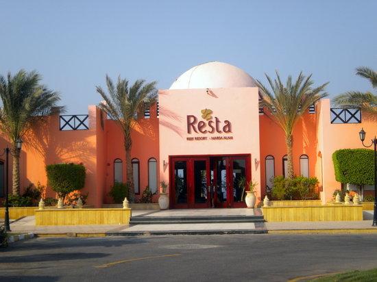 Resta Reef Resort: La Hall