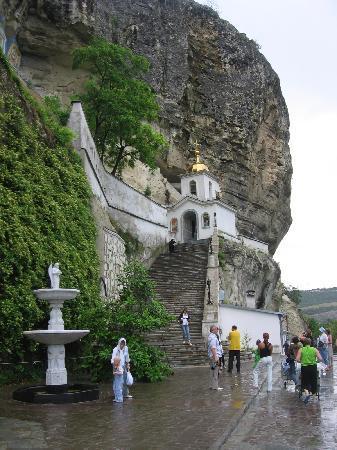 Bakhchisaray: Monastery