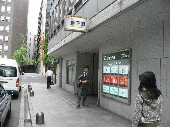 Arietta Hotel Osaka: Hommachi Station Exit 1