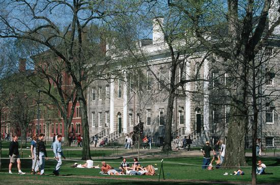 Cambridge, MA : Harvard University