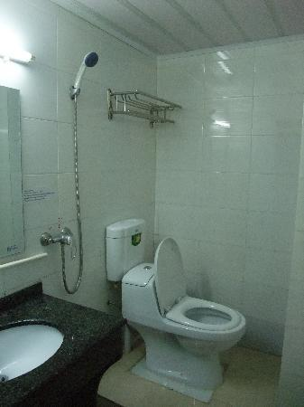 Wajiang Hostel Guilin Railway Station: Toilet