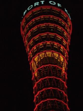 Kobe Port Tower: 夜のポートタワー