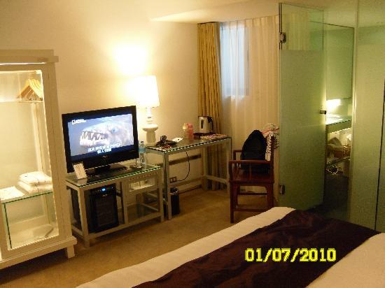Mai Hotel Zhongshan: ROOM
