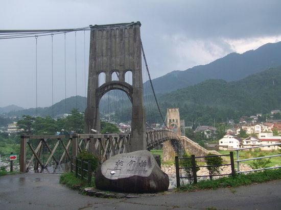 Nagiso-machi, Japonia: 桃介橋全景