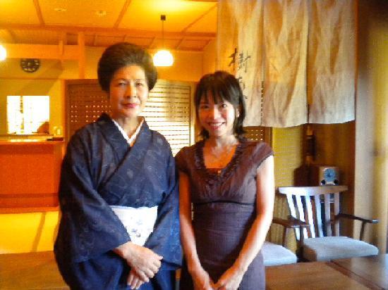 Oyado Tamaki: With Okami Landlady (thank you !)