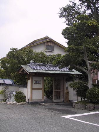 Uotoku : Eingang