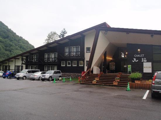 Katashina-mura, Japan: 外見