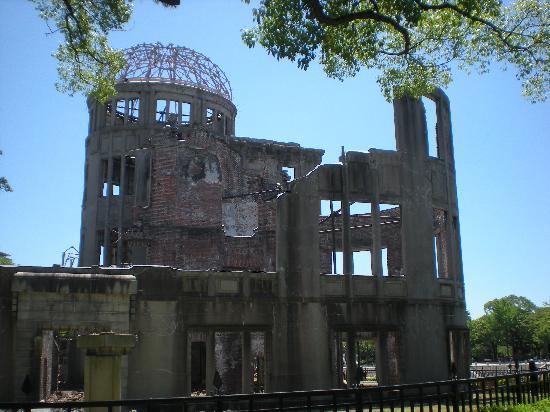 Reino Inn Hiroshima Peace Park: hiroshima peace memorial park
