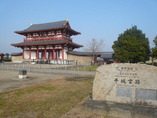 Nara, Japón: 朱雀門と世界遺産の碑