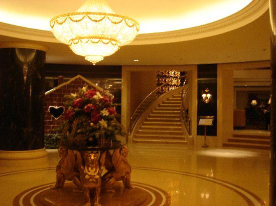 InterContinental Kiev : Lobby