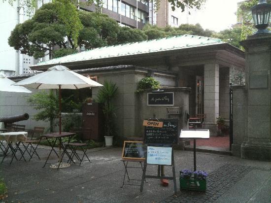 Au Jardin De Perry Yokohama Gu Restaurant Reviews