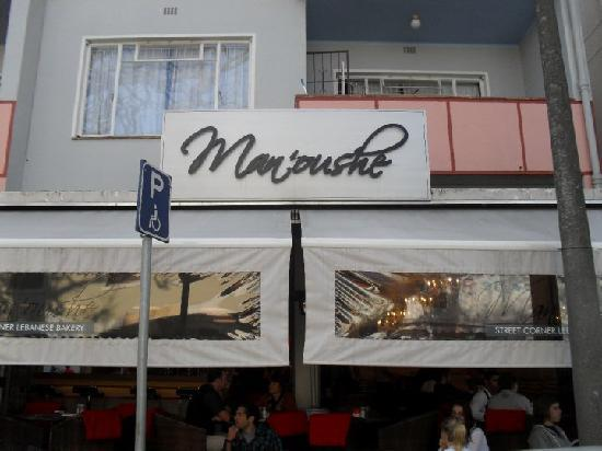 Man'oushe Restaurant : Man'oushe Entrance from Street