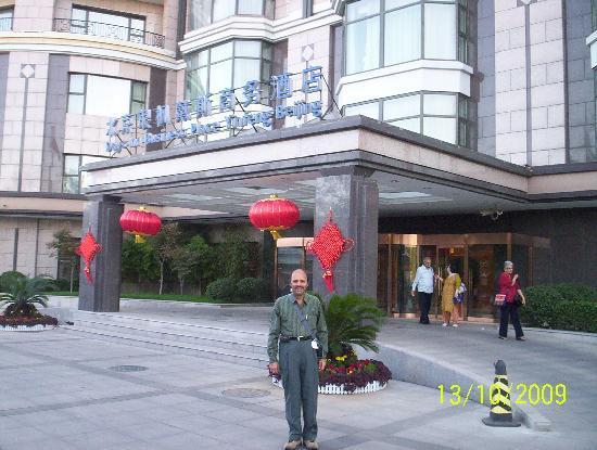 Quanji Beijing Dashanzi Qiao 798 Art Zone: HOTEL FRONT VIEW
