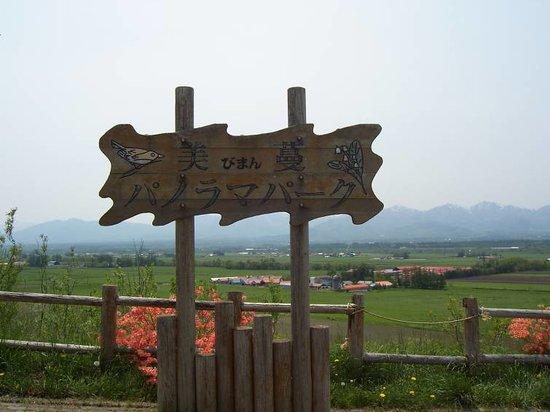 Biman Panolama Park