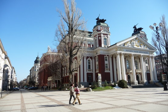 Sofia, Bulgarien: city centre