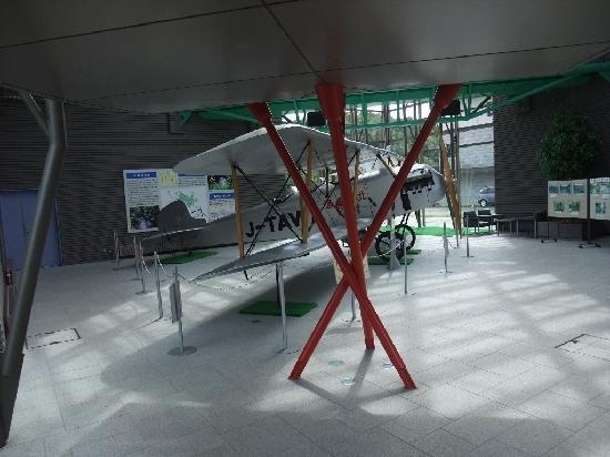 Meisui Fureai Park: 模型飛行機が展示
