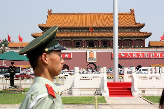 Pekín, China: Tiananmen Square