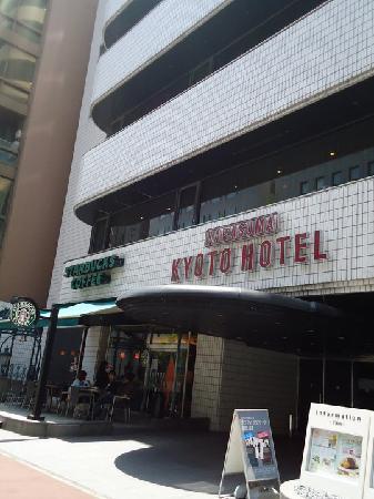 โรงแรมคาราสุม่า เกียวโต: Außenansicht Kyoto hotel