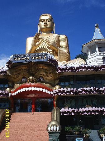 Pinnawala, Sri Lanka: one of the many temples