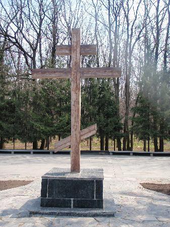 Great War Memorial: orthodox memorial