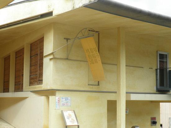 Naruko Waseda Sajikiyu