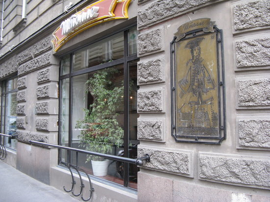Stolle, Ulitsa Vosstaniya 32 branch