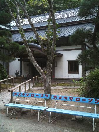 Zuiho Temple: 瑞鳳寺 本堂の隣の民家 住職さんが住んでいるのかな