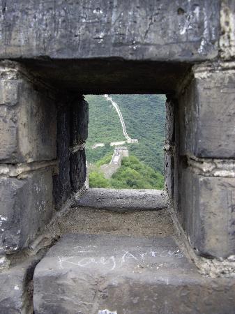 Brickyard Retreat at Mutianyu Great Wall : The Wall