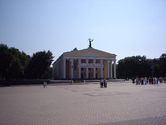 Belgorod, รัสเซีย: Dramatic Theatre