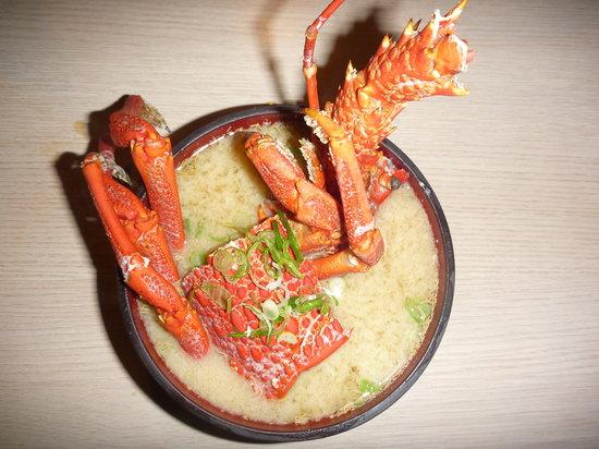 Minami Jujisei Japanese Restaurant: Crayfish miso soup