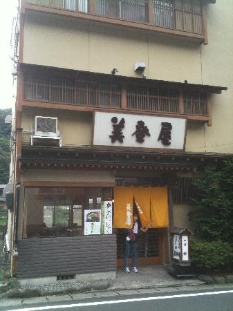 Mitoya: 美登屋 外観