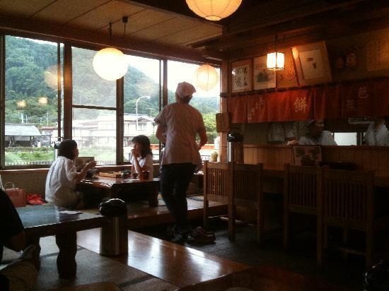 Mitoya: 美登屋 座敷