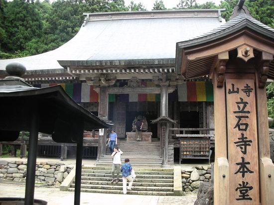 Risshaku-ji Temple: 立石寺の本堂